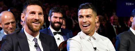 Стало відомо, кого Мессі і Роналду назвали найкращим футболістом планети