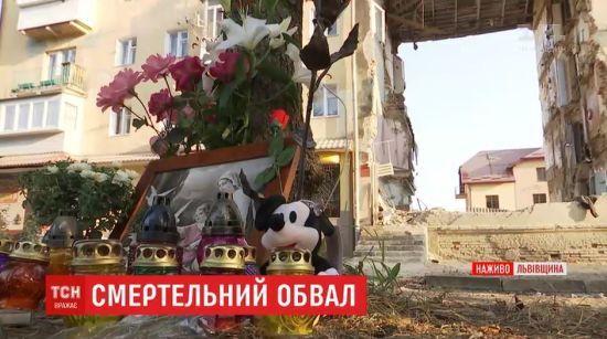 До обваленого будинку у Дрогобичі несуть лампадки, а у храмі відспівали загиблих