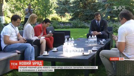 Новообраний прем'єр-міністр Гончарук поспілкувався з журналістами у саду