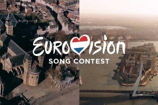 """""""Евровидение-2020"""": после отказа Амстердама стало известно, где состоится конкурс"""