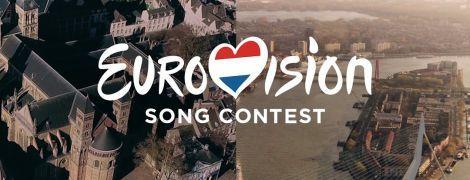 """""""Евровидение-2020"""": нацотбор на конкурс начат по обновленным правилам"""