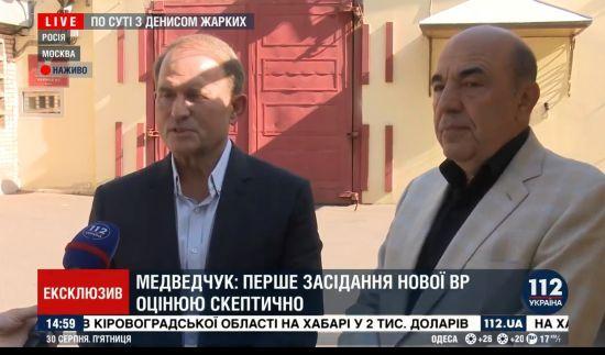 """Хочемо, щоб """"дозріла готовність"""": Медведчук та Рабінович прилетіли до СІЗО у Москві"""