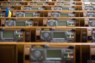 Парламент направил в КС законопроект, который позволит назначать уполномоченных ВР в различных сферах