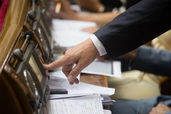 Рада 9-го скликання вперше провалила голосування