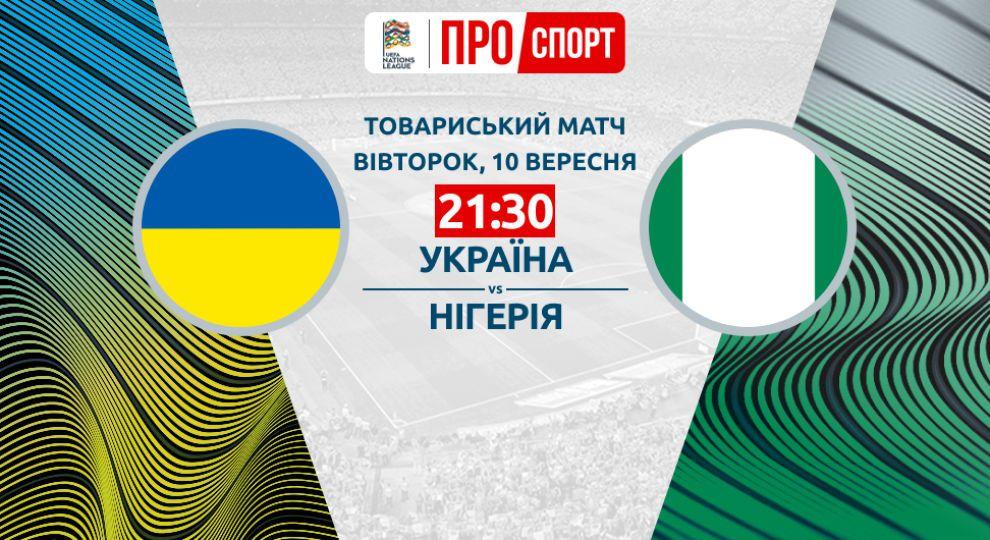 Про спорт - новости спорта, все про спорт в Украине - TCH ua