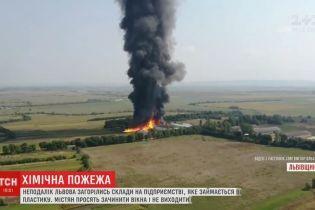 Полиция открыла уголовное производство из-за пожара на складах химпредприятия под Львовом