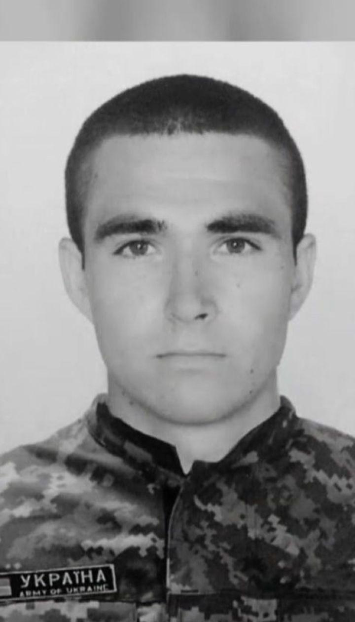 Український воїн загинув на Донбасі під час обстрілу ворожого снайпера