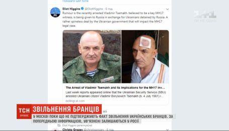 Кремль больше всего торгуется за причастных к авиакатастрофе малазийского боинга – международные расследователи