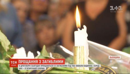 6 жертв обвалу житлового будинку поховали у Дрогобичі
