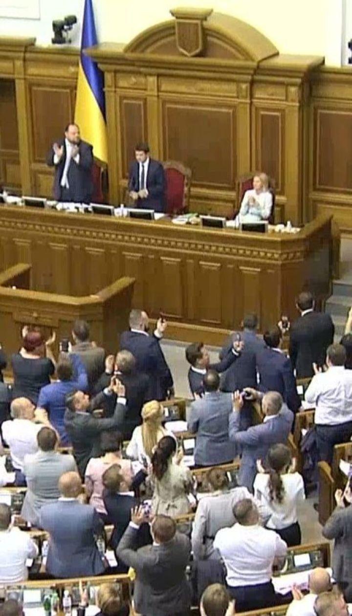 Утверждение Кабмина и начало снятия неприкосновенности: как прошла первая ночь Рады