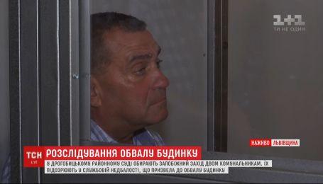 Подозреваемый в причастности к обрушению дома в Дрогобыче не признает своей вины