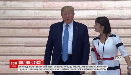 Трамп не встретится с Зеленским в Польше из-за переноса своего визита