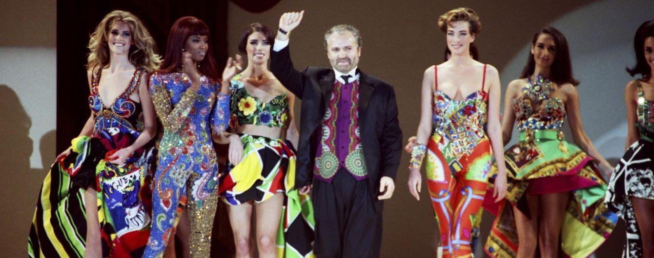 Портной, бунтарь и экспериментатор: как Джанни Версаче стал законодателем моды