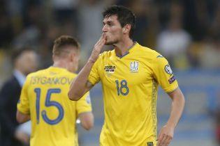 Ключевой футболист сборной Украины может пропустить отборочный матч к Евро-2020 с Литвой