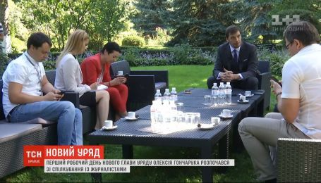 Кабмін Гончарука почав обговорення майбутнього проекту бюджету країни на 2020 рік