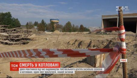2 робітники засипало ґрунтом у котловані під час будівництва у Рівному