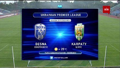 Десна – Карпати - 0:0. Відео матчу