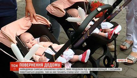 Із хорватської лікарні виписали успішно розділених сіамських близнючок