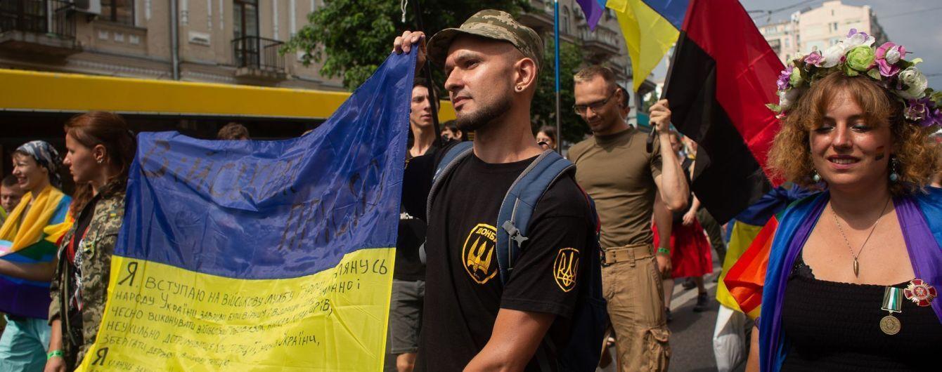 В Киеве бывший побратим избил гея-ветерана АТО