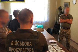 На Сумщине военный комиссар погорел на взятке в 3 тыс. долларов
