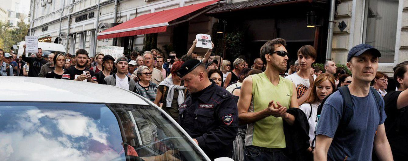 В Москве проходит многотысячный ход против политических репрессий