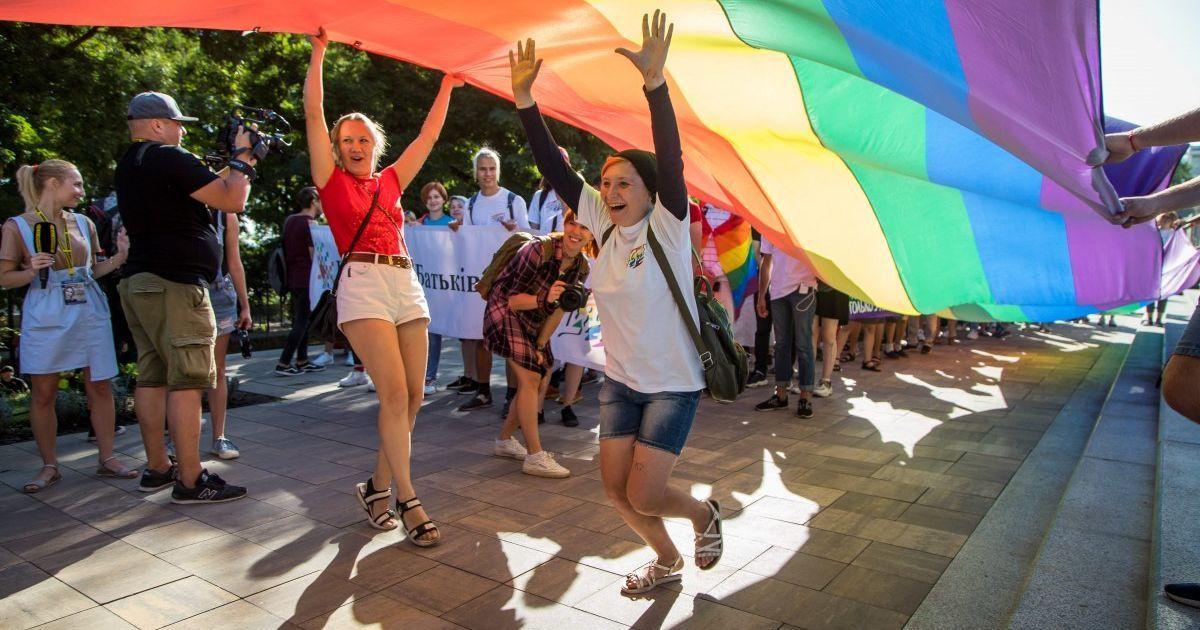 В Одессе состоялся Марш равенства: полиция задержала троих провокаторов