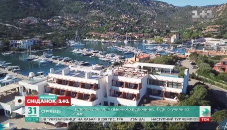 Мій путівник. Сардинія - острів смачної їжі, найпрозорішого моря і найдовших пляжів