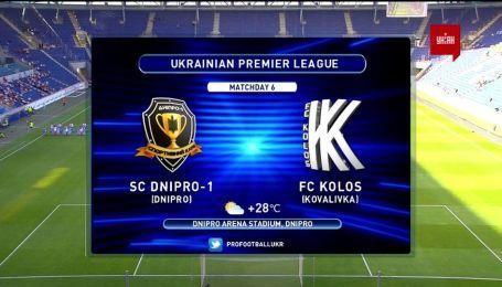 Дніпро-1 – Колос - 2:1. Відео матчу
