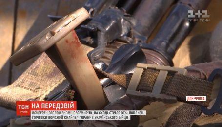 """Боец полка """"Азов"""" получил ранение неподалеку оккупированной Горловки"""