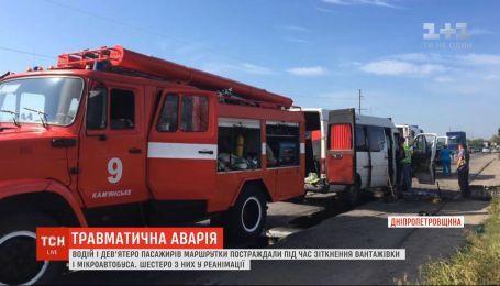 Десятеро людей постраждали в аварії на Дніпропетровщині