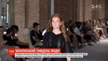 Ukrainian Fashion Week начался в Киеве - там покажут 45 коллекций следующего сезона