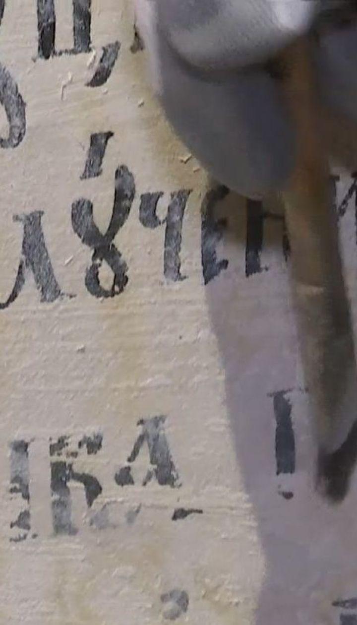 Послання з ХVIII століття: на сенсаційну знахідку наштовхнулись реставратори Андріївської церкви