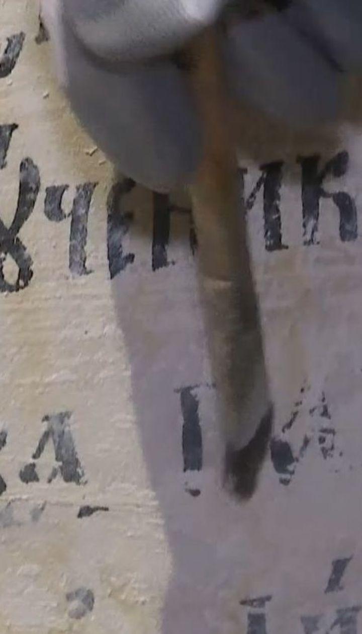 Послание из ХVIII века: на сенсационную находку наткнулись реставраторы Андреевской церкви