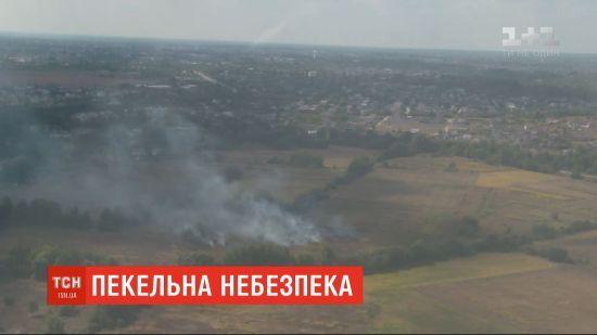 Україна в диму. Через звичайні багаття по всій країні згорають гектари лісу та займаються торфовища