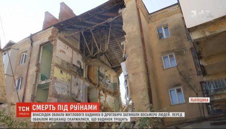 В Дрогобыче более 60% домов являются аварийными - мэр города