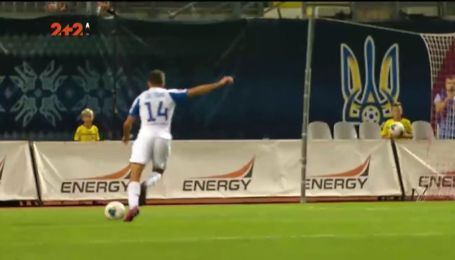 Зоря - Динамо - 0:2. Відео голу Де Пени