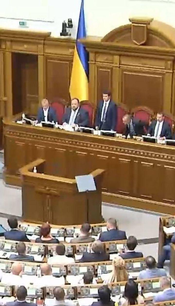 Новая Верховная Рада: что приняли депутаты в первый день работы