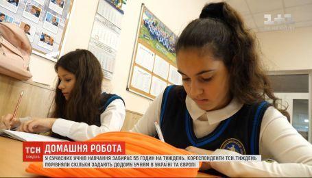 ТСН.Тиждень сравнил, сколько времени тратят ученики на обучение в Украине и Европе