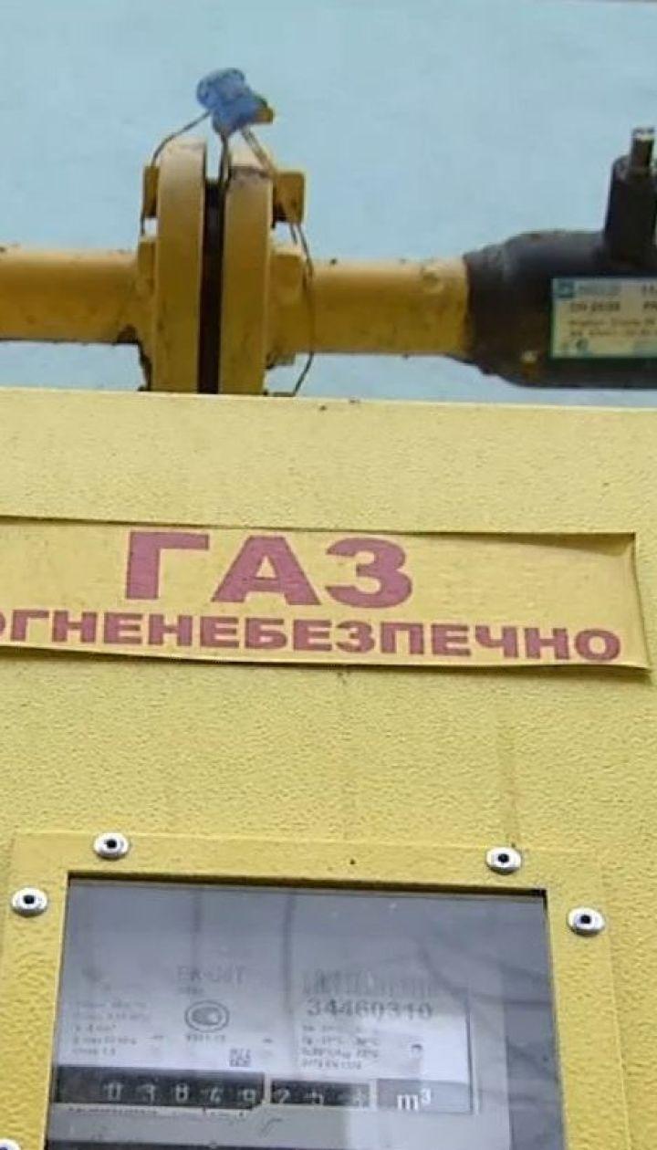 """""""Нафтогаз"""" пропонує населенню придбати газ на зиму за літніми цінами: чи діє пропонована схема"""