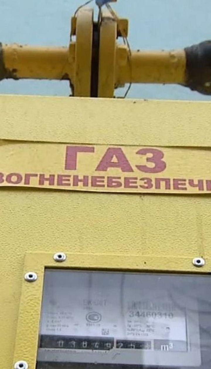 """""""Нафтогаз"""" предлагает населению приобрести газ на зиму по летним ценам: действует ли предлагаемая схема"""