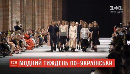ТСН.Тиждень изучал главные тренды нового сезона вместе с дизайнером Лилией Пустовит