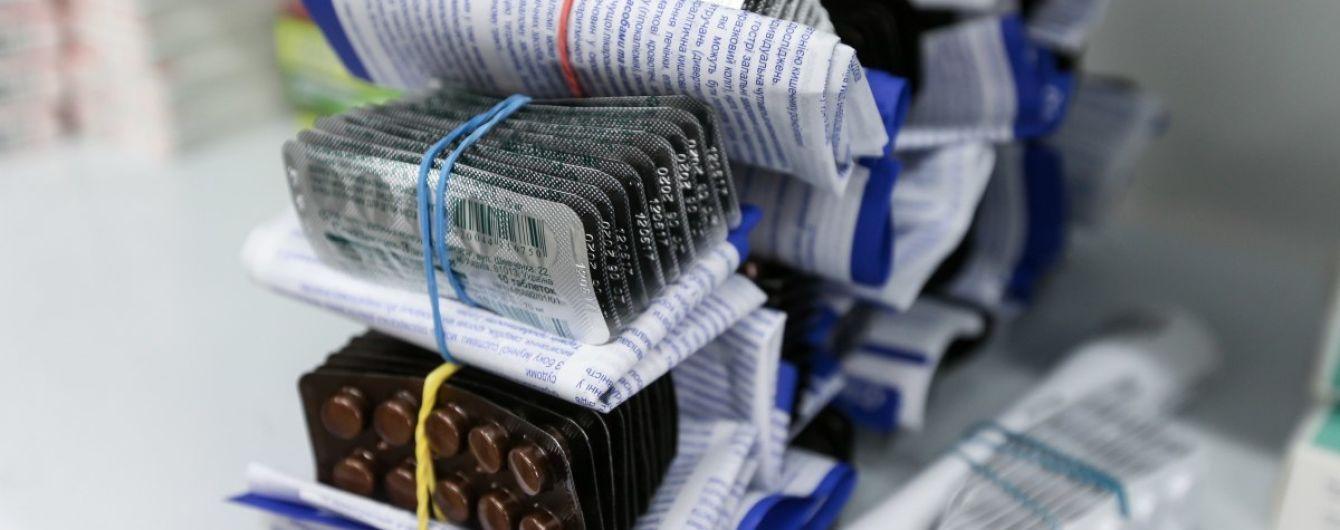 """""""Ліки їдуть до пацієнтів"""". МОЗ відправить у регіони 4,5 млн флаконів препаратів для онкохворих"""