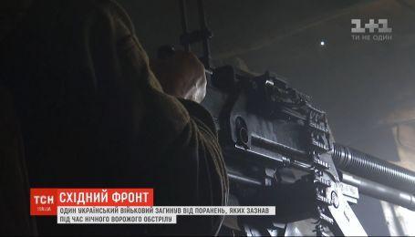 Украинский защитник погиб от полученного ранения на восточном фронте