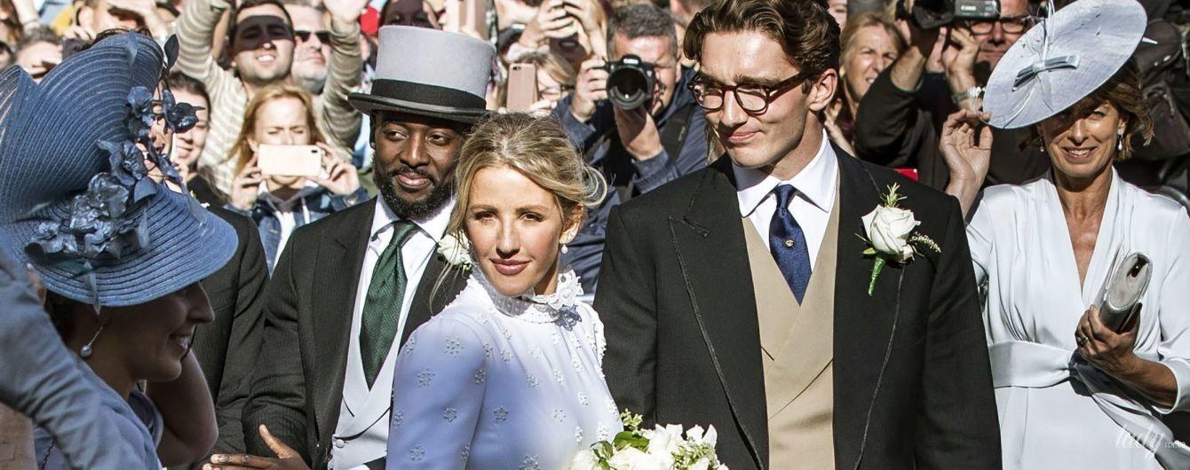 Невеста в платье Chloe и королевские гости: как прошла свадьба Элли Голдинг и Каспара Джоплинга