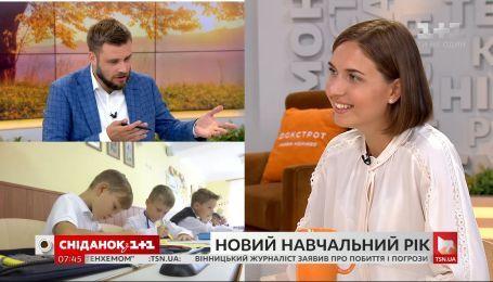 В студии Сніданка - новый Министр образования и науки Украины Анна Новосад