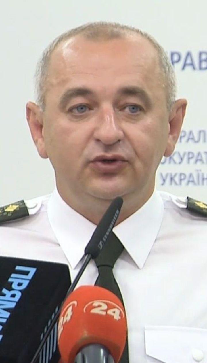 Генпрокурор Рябошапка звільнив з посади головного військового прокурора Матіоса