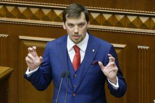 """Результат увидите в течении недели: Гончарук анонсировал """"максимально возможное"""" открытие правительственного здания"""