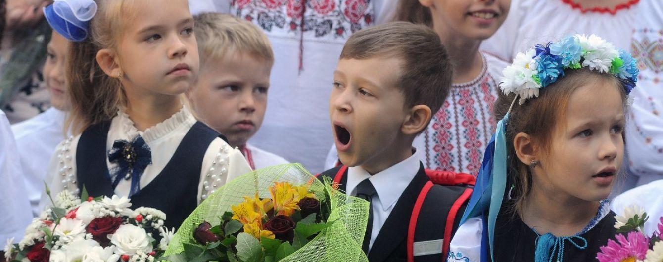 Киевсовет предложил петь гимн перед уроками: как относятся украинцы к инициативе