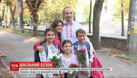 Как ведущие и журналисты ТСН провожали своих детей на праздничные школьные линейки