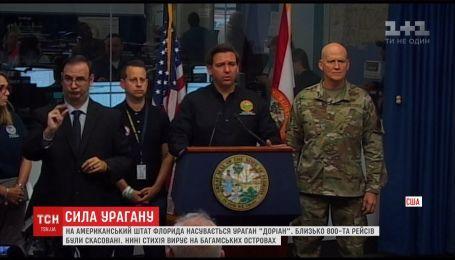 Жителям 3 штатов США приказали срочно покинуть дома из-за приближения урагана